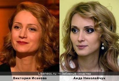 Виктория Исакова и Аида Николайчук