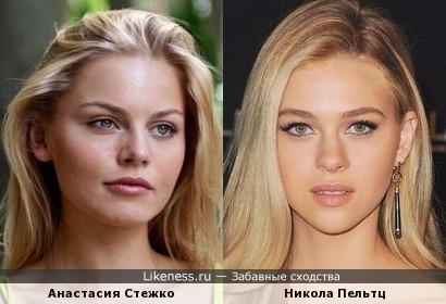 Анастасия Стежко и Никола Пельтц