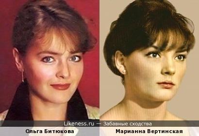 Ольга Битюкова и Марианна Вертинская