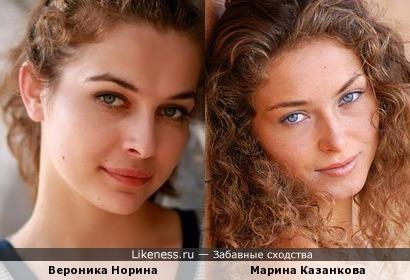 Вероника Норина и Марина Казанкова