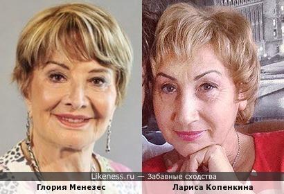 Глория Менезес и Лариса Копенкина