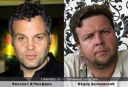 Винсент Д'Онофрио и Фёдор Дунаевский