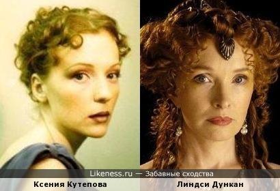 Ксения Кутепова и Линдси Дункан