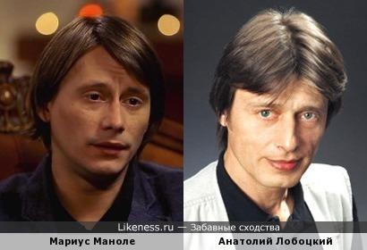 Мариус Маноле и Анатолий Лобоцкий