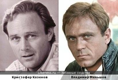 Кристофер Казенов и Владимир Меньшов