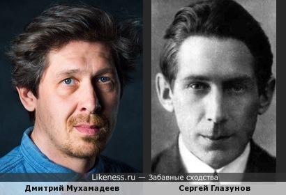 Дмитрий Мухамадеев и Сергей Глазунов