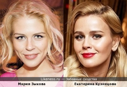 Мария Зыкова и Екатерина Кузнецова
