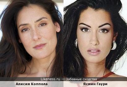 Алисия Коппола и Ясмин Гаури