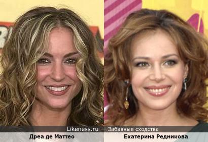 Дреа де Маттео и Екатерина Редникова