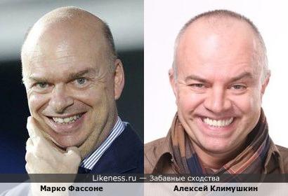 Марко Фассоне и Алексей Климушкин