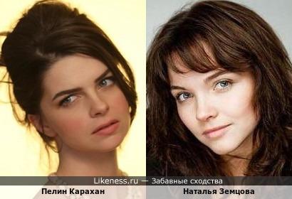 Пелин Карахан и Наталья Земцова
