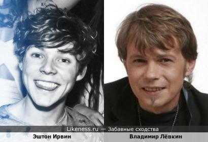 Эштон Ирвин и Владимир Лёвкин