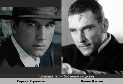 Сергей Угрюмов и Винни Джонс