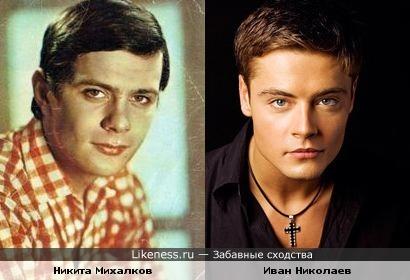 Никита Михалков и Иван Николаев