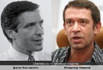 Джон Кассаветис и Владимир Машков