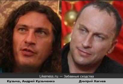Кузьма Скрябин и Дмитрий Нагиев