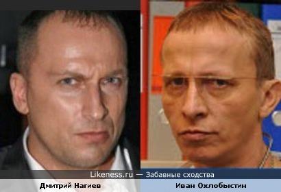 Дмитрий Нагиев и Иван Охлобыстин