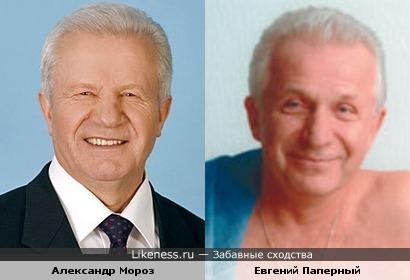 Александр Мороз и Евгений Паперный