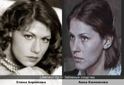 Елена Бирюкова и Анна Каменкова