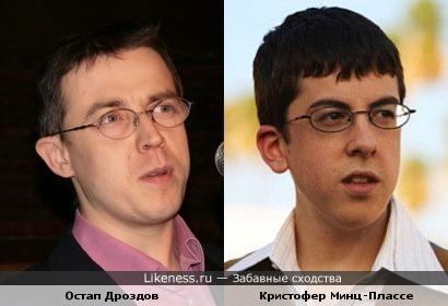Остап Дроздов и Кристофер Минц-Плассе