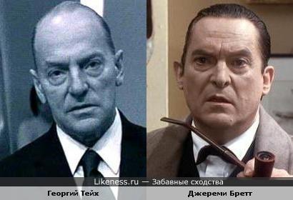 Георгий Тейх и Джереми Бретт