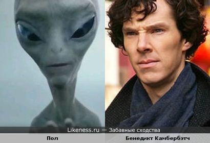 Пол и Шерлок