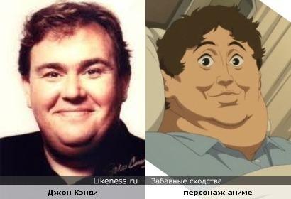 Джон Кэнди в аниме