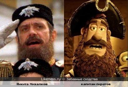 Никита Михалков и пиратский капитан