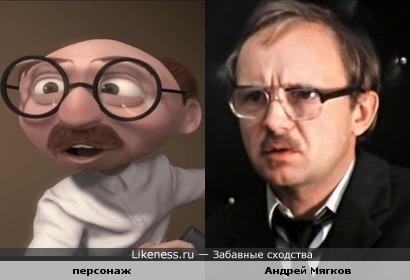 Персонаж из Суперсемейки и Андрей Мягков
