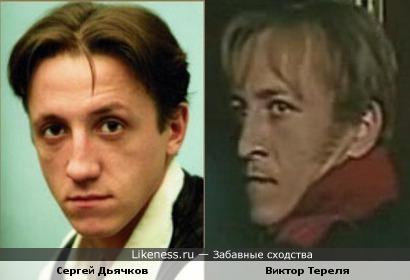 Актеры Сергей Дьячков и Виктор Тереля