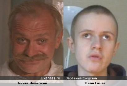 """Никита Михалков в фильме """"Утомленные солнцем"""" и Иван Гамаз"""
