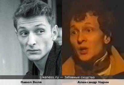 Павел Воля и Александр Марин