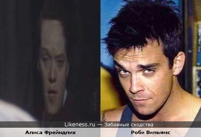"""Отражение Алисы Фрейндлих на рояле в фильме """"Служебный роман"""" похоже Робби Уильямса"""