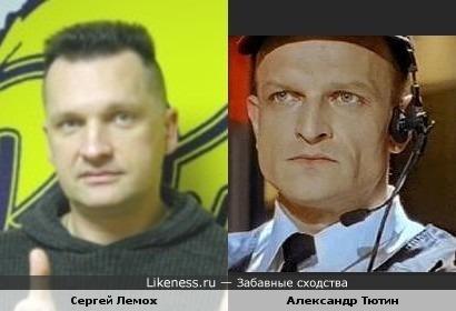 Музыкант Сергей Лемох и актер Александр Тютин