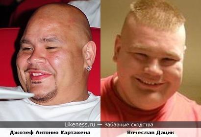 Fat Joe и Рыжий Тарзан