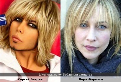 Сергей Зверев и Вера Фармига