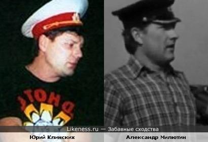 """Музыкант Юрий """"Хой"""" Клинских и актер Александр Милютин"""