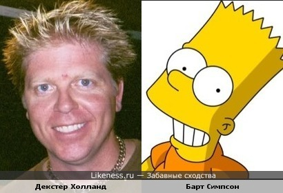 "Декстер Холланд из ""Offspring"" и Барт Симпсон"