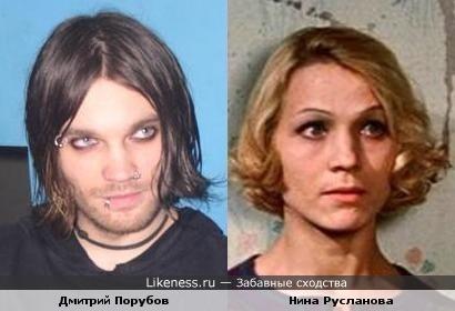 """Фео из группы """"Психея"""" и актриса Нина Русланова"""