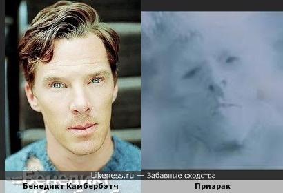 """Бенедикт Камбербэтч и призрак из фильма """"Властелин колец"""""""