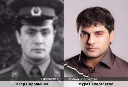 Петр Порошенко и Мурат Тхагалегов
