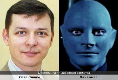 Его зовут Фантомас! Народный депутат Украины Олег Ляшко и Фантомас