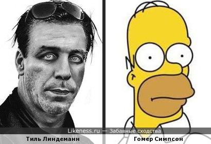 Тиль Линдеманн и Гомер Симпсон