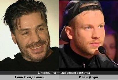 Тиль Линдеманн и Иван Дорн