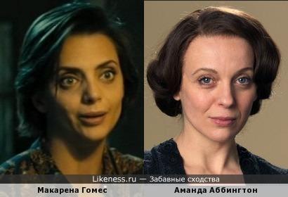 Макарена Гомес и Аманда Аббингтон