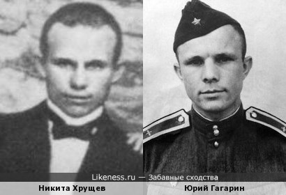 Отец и сын коммунизма