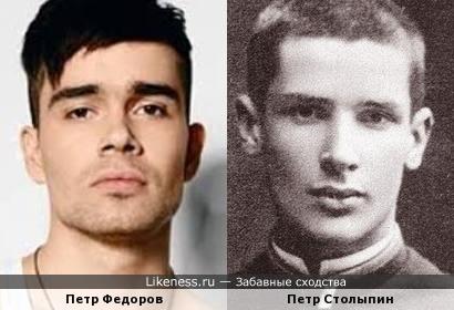 Русский актер Петр Федоров и русский реформатор Петр Столыпин