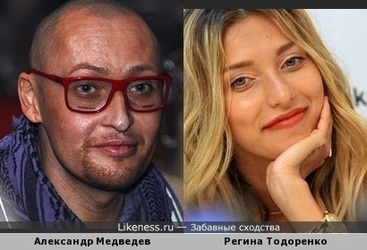 "Александр ""Шура"