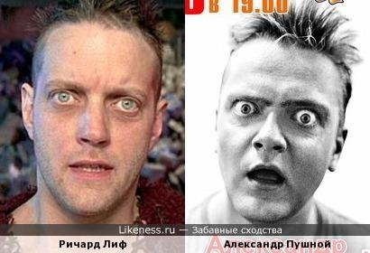 """Александр Пушной в фильме """"Пятый элемент"""""""