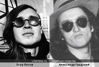 Егор Летов и Александр Градский